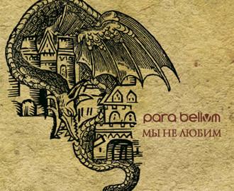 para_bellvm_mnl_cover-1425
